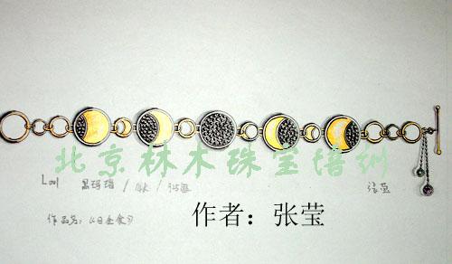 手绘设计---手链  日全食>>